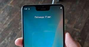 Google PIXEL 3 XL Camere BUNE iPhone 11