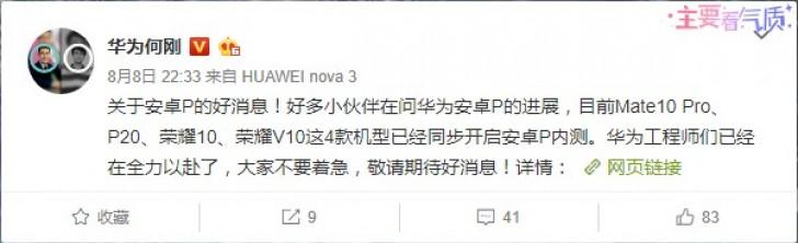 Huawei Telefoane Android 9 1