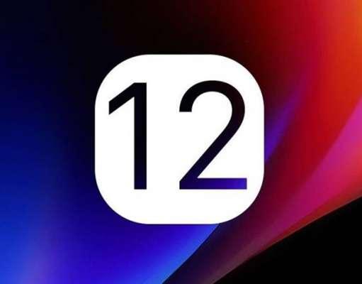 iOS 12 Functie AMANATA Apple