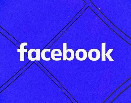 Facebook JUDECATA Blackberry CERE