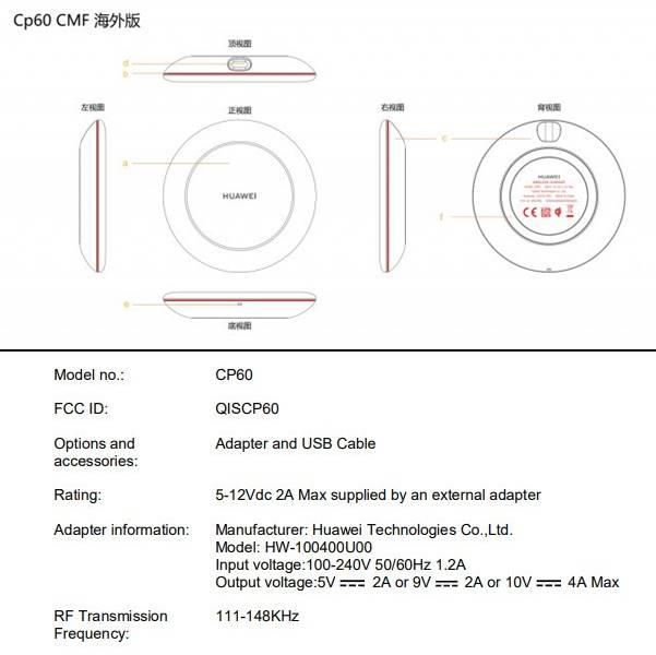 Huawei fast charge 40w