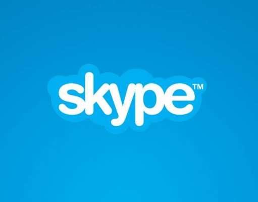 Skype Functie GROZAVA iPhone Android