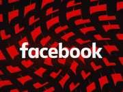 facebook functia dating