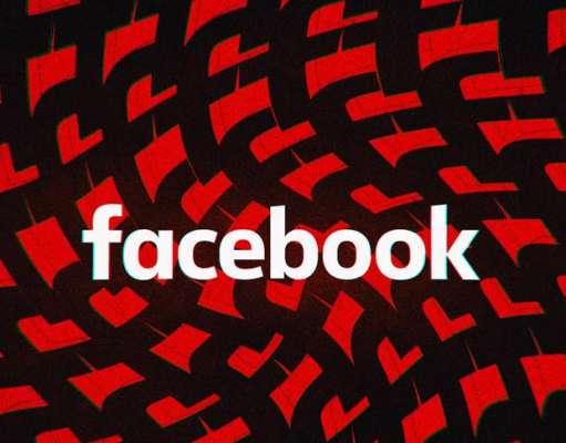 facebook poza nud