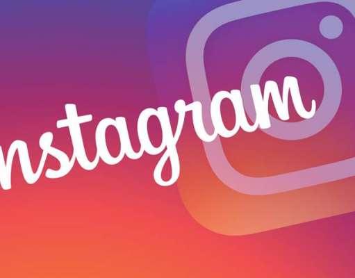 Instagram nu merge