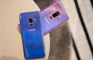 Samsung GALAXY S9 update camera 359418