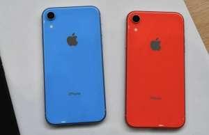 iphone xr orange pret precomanda 359774