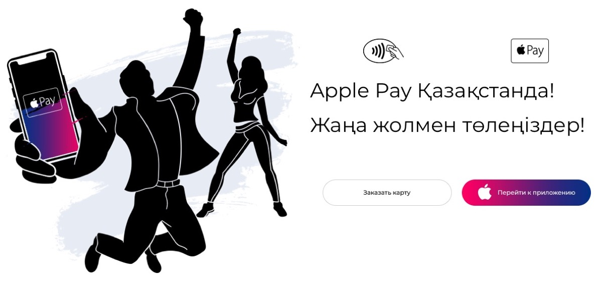 Apple Pay Kazahstan lansare