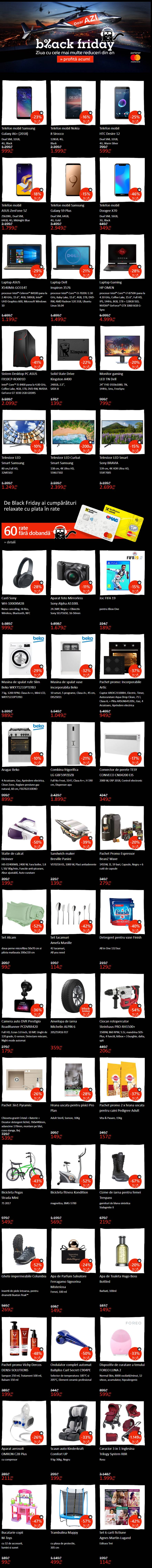 Black Friday eMAG catalog reduceri valul 2 1