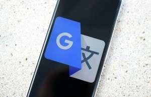 Google Translate web