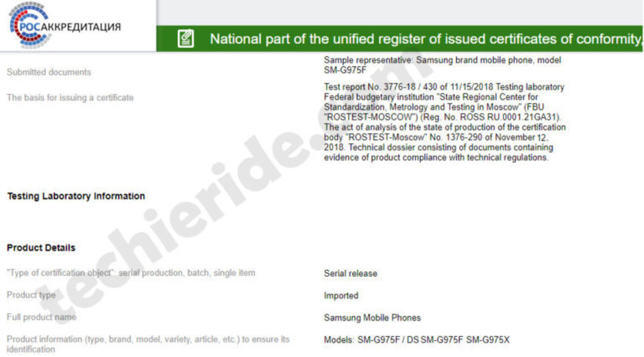 Samsung GALAXY S10 certificat 1