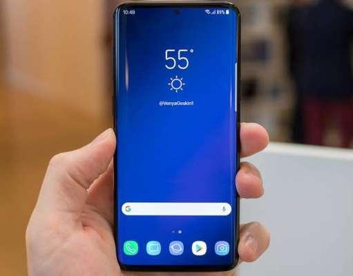 Samsung GALAXY S10 cititor