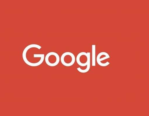 google imagini romania