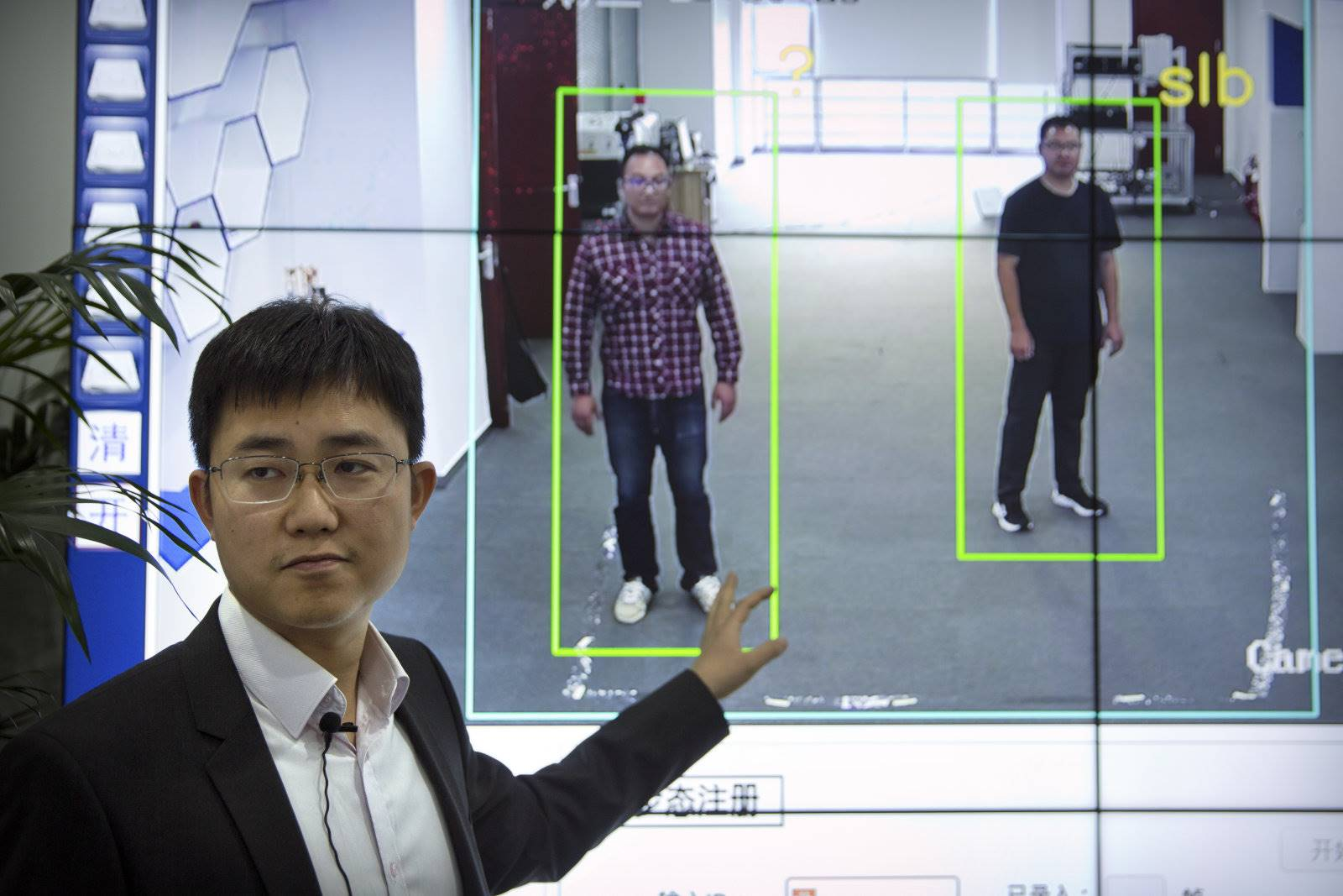 inteligenta artificiala recunoaste mers 1