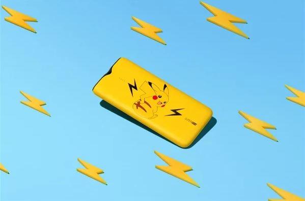 oppo baterie externa 361584 1