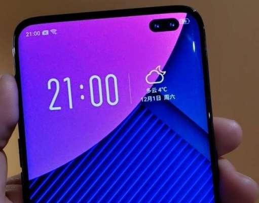 Samsung GALAXY S10 inutil