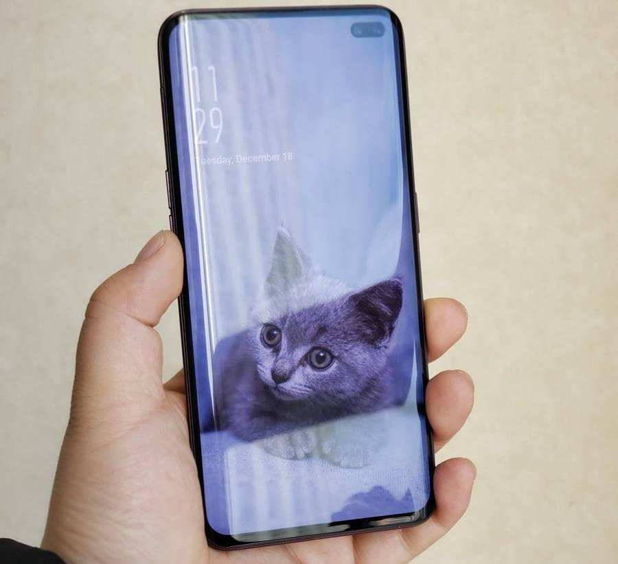 Samsung GALAXY S10 plus imagine wallpaper