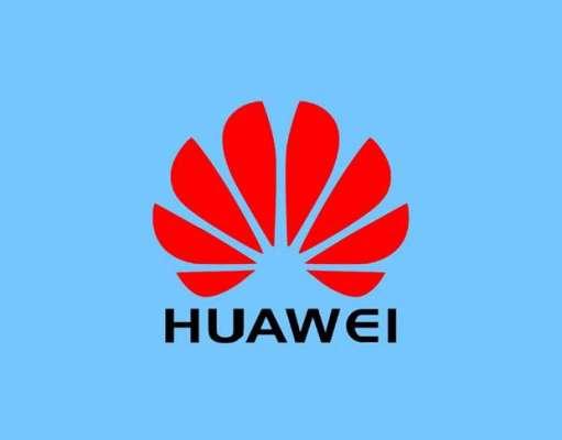 huawei telekom