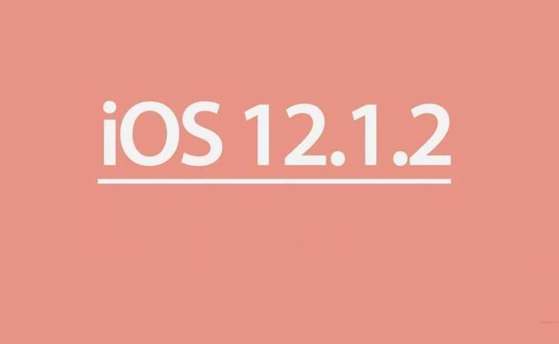 iOS 12.1.2 update