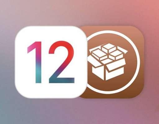 ios 12 exploit