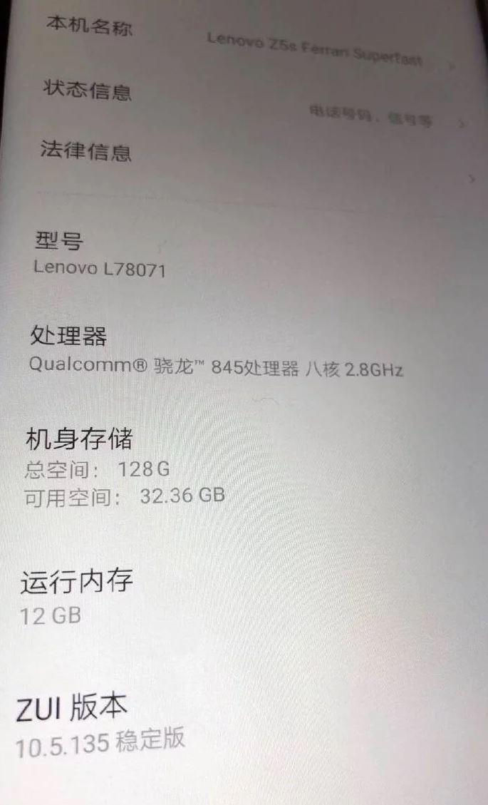 smartphone 12 gb ram Lenovo Z5s Ferrari SuperFast
