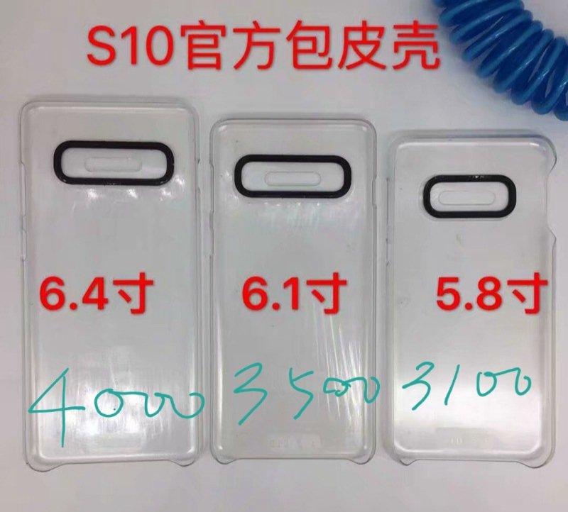 Samsung GALAXY S10 baterii telefoane