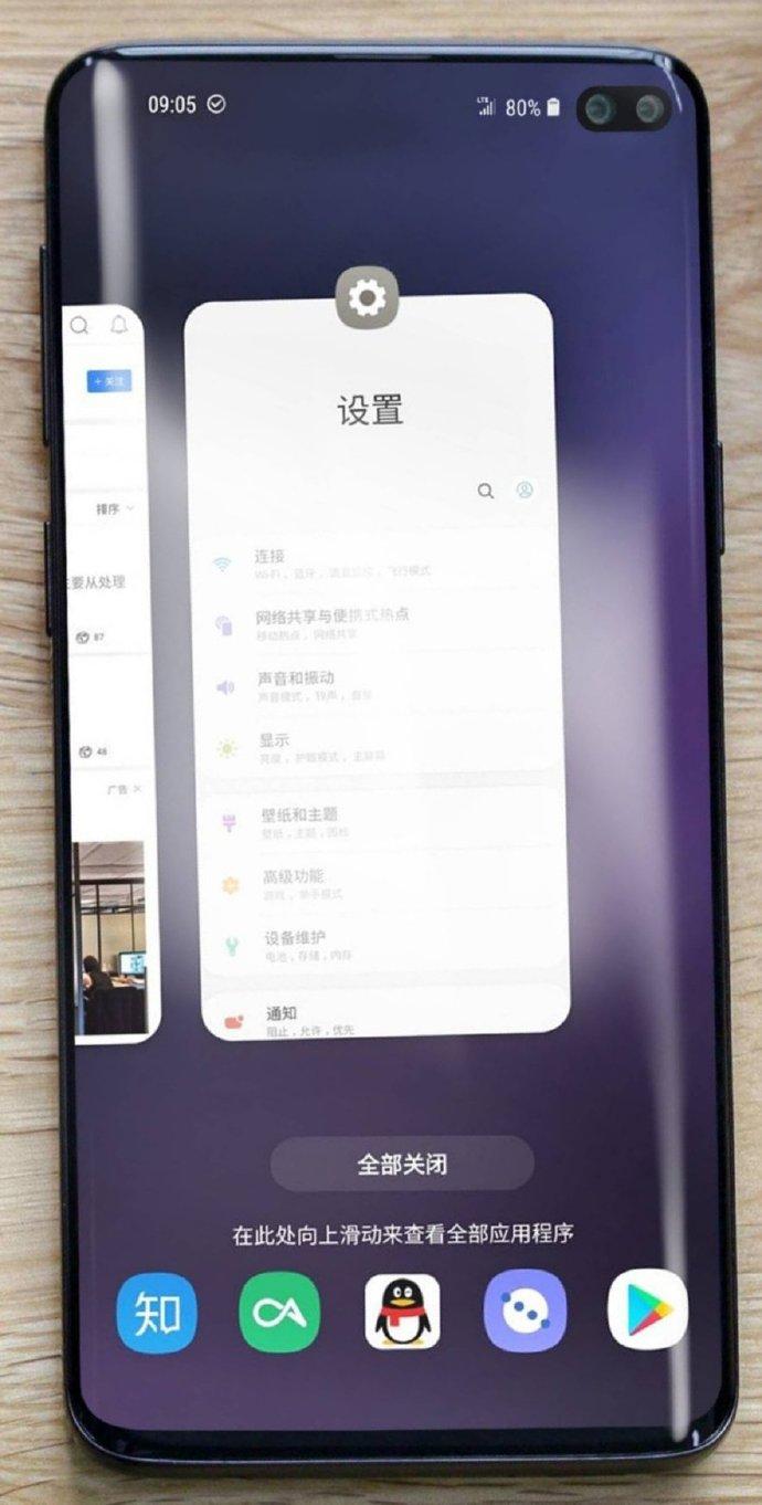 Samsung GALAXY S10 clear image