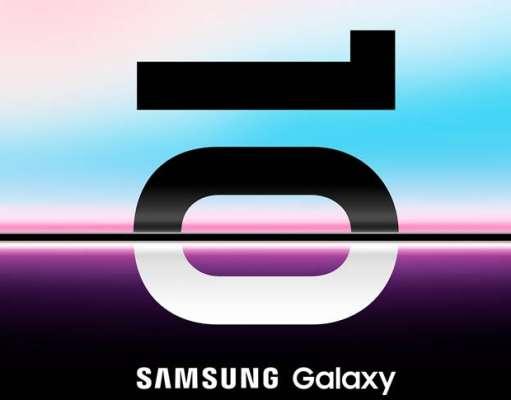 Samsung GALAXY S10 surprize