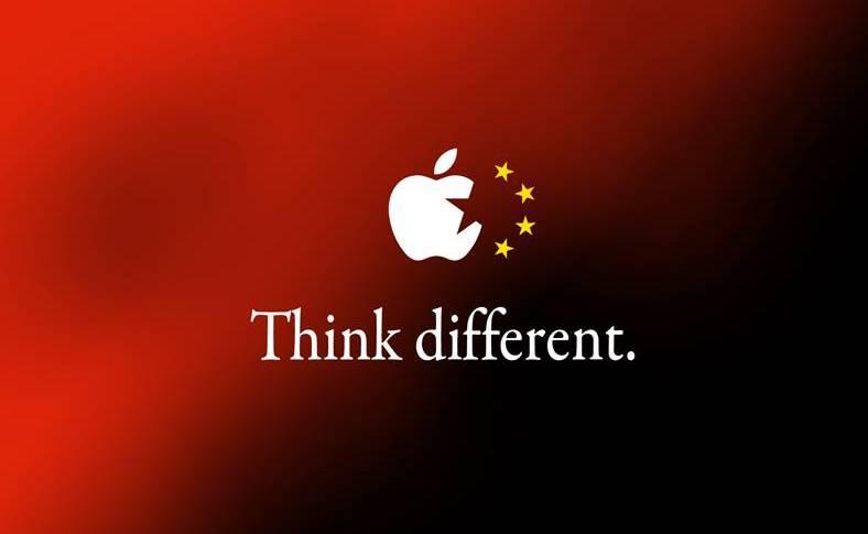 apple furat china