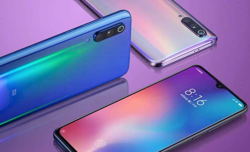 Xiaomi Mi 9 incarcare