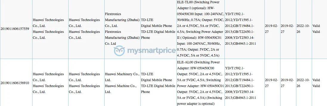 Huawei P30 PRO incarcare wireless