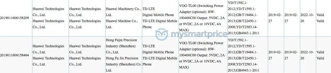 Huawei P30 PRO wireless 22.5W