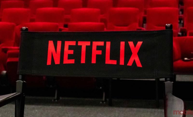 Netflix interfata
