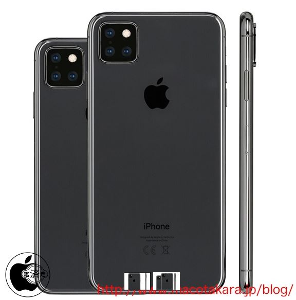 iPhone 11 configuratii camera tripla