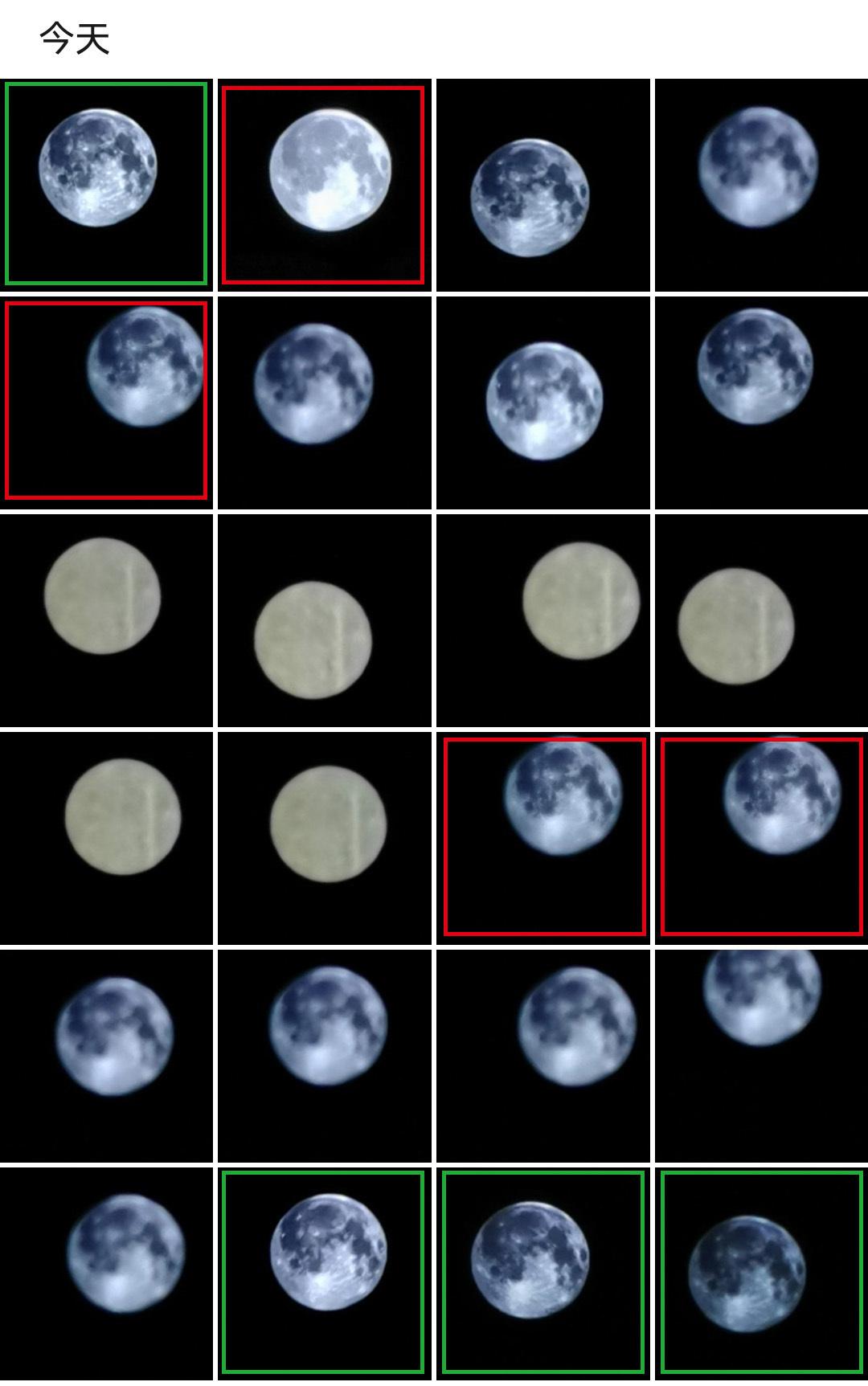 Huawei P30 PRO moon mode poze