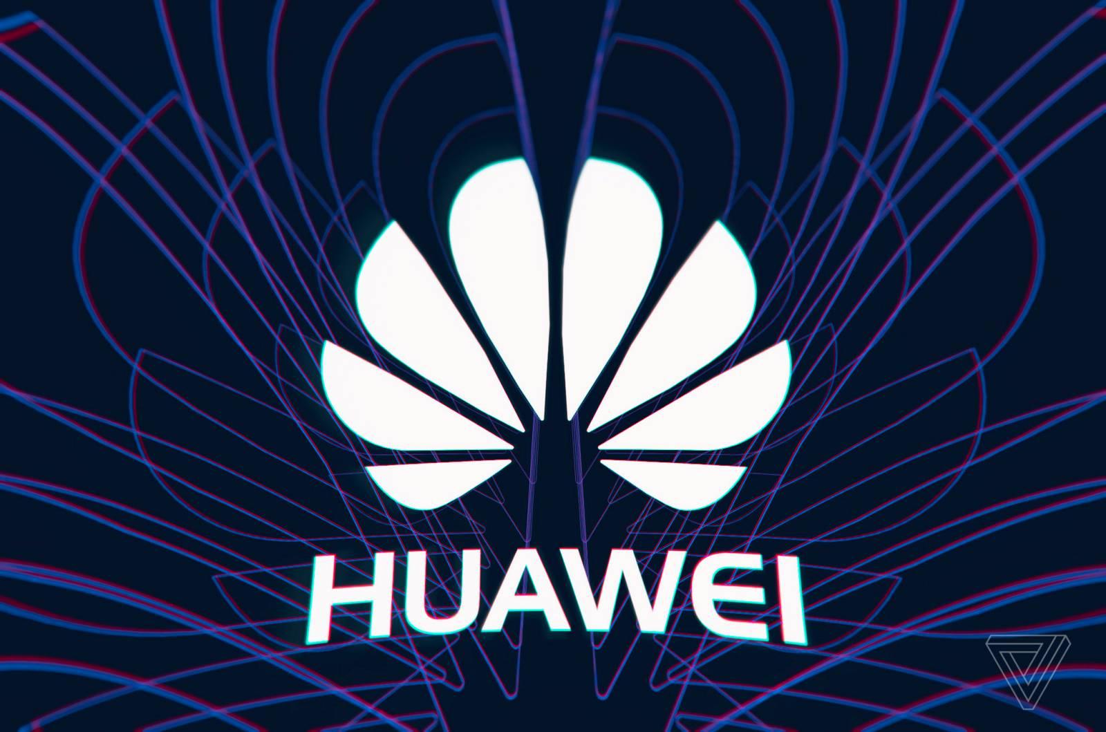 Huawei westminster