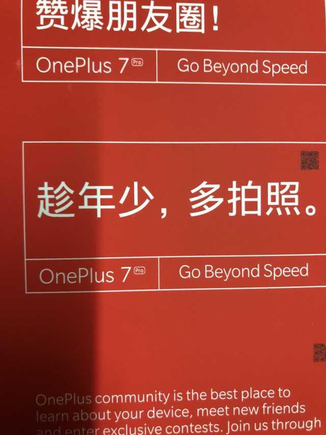 OnePlus 7 Pro slogan