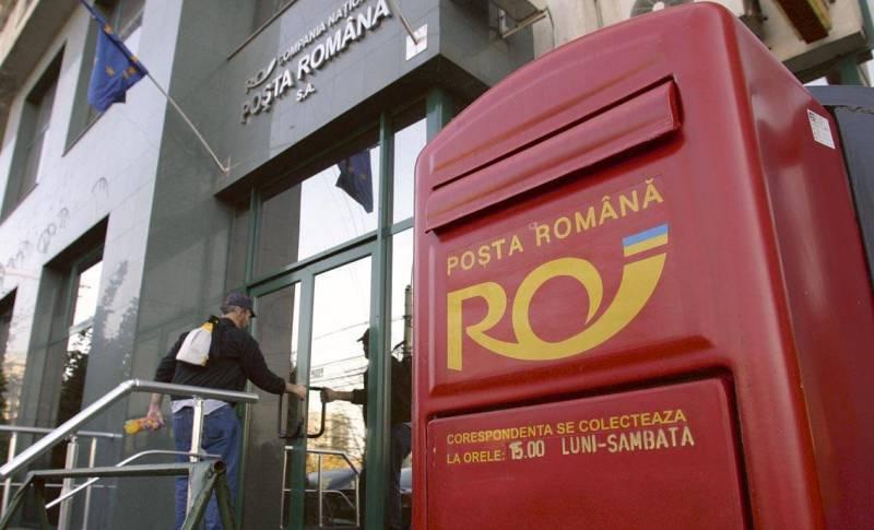 Posta Romana teapa