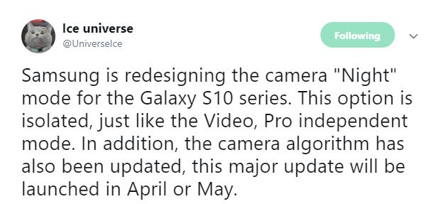 Samsung GALAXY S10 update camera huawei p30 pro