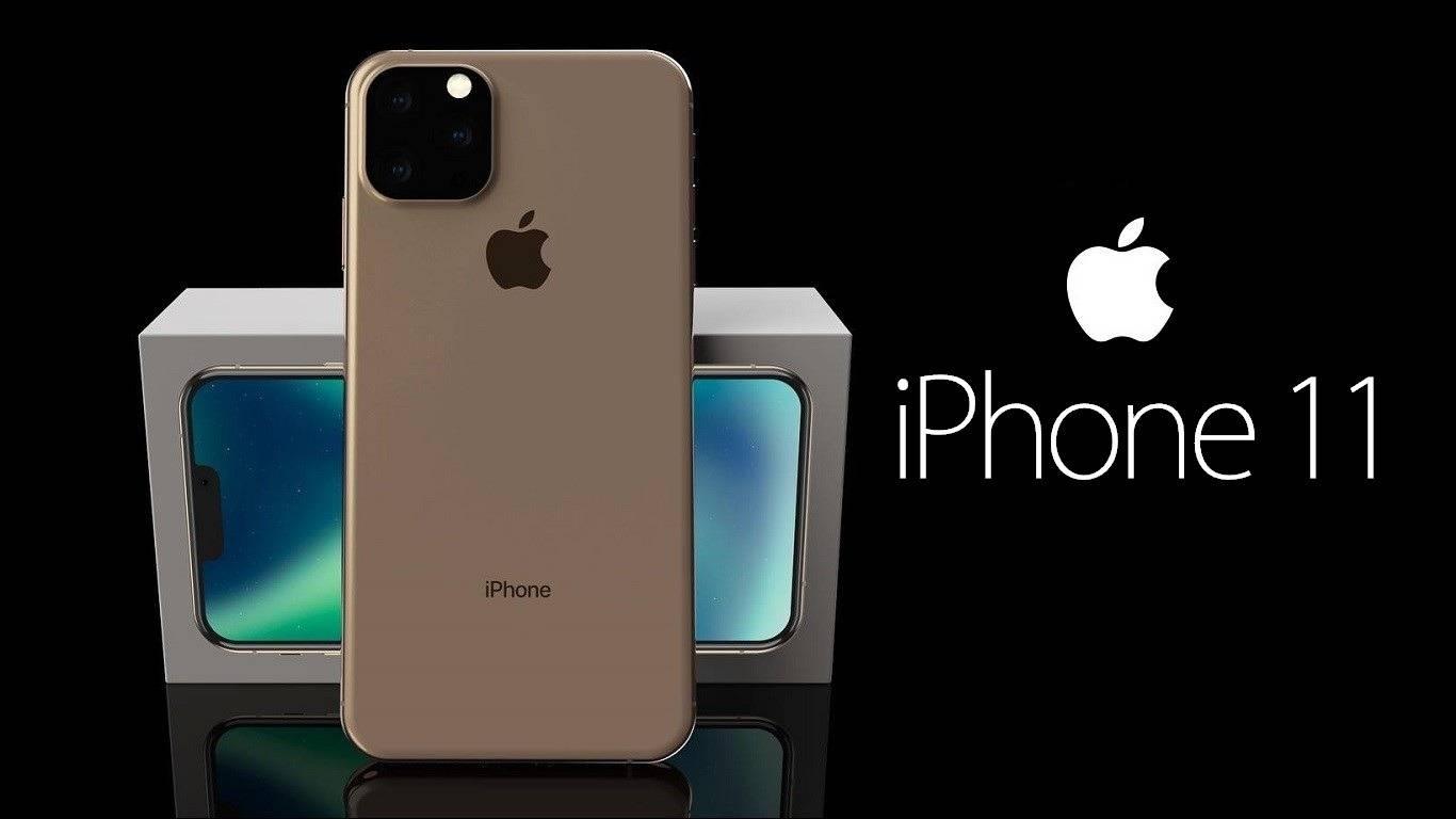 iPhone 11 pierdem