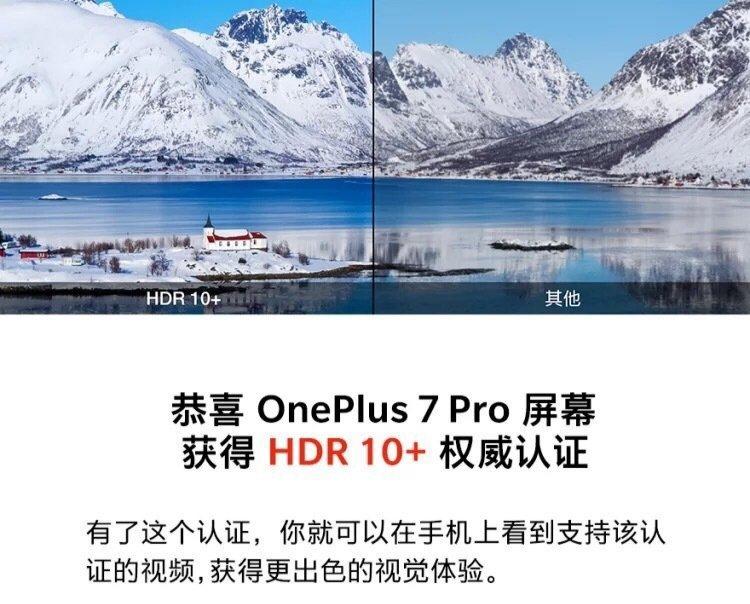 Huawei P30 PRO depasit oneplus 7 pro ecran