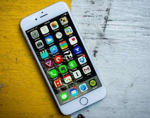 eMAG 2200 LEI REDUCERE iPhone 6 6S