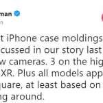iPhone 11 imagini mulaje carcase 1