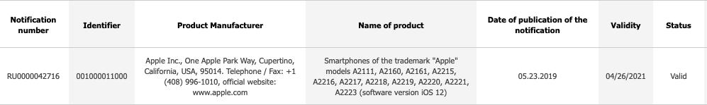 iPhone 11 inregistrat oficial