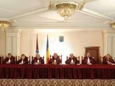 Curtea Constitutionala a Romaniei hack