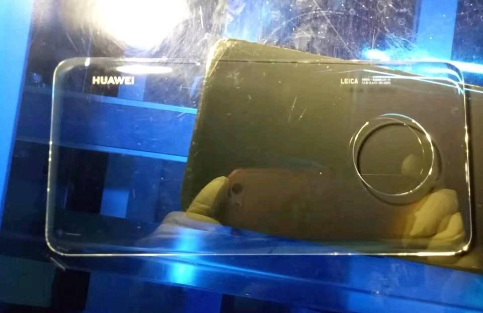Huawei MATE 30 PRO circular imagine carcasa