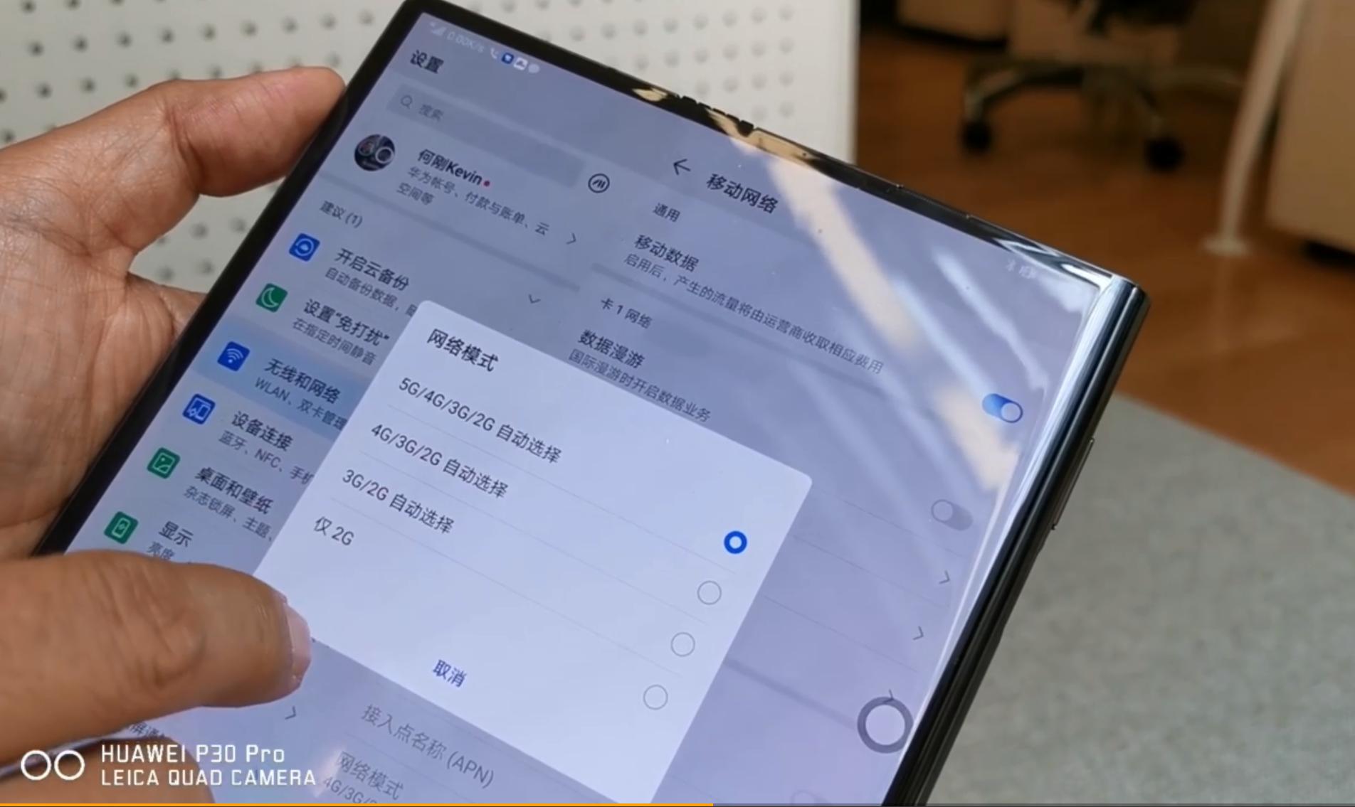 Huawei MATE X 5g test viteza