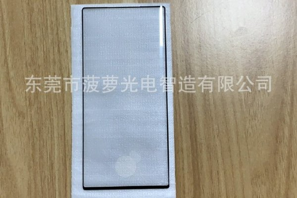 Samsung GALAXY NOTE 10 margini ecran