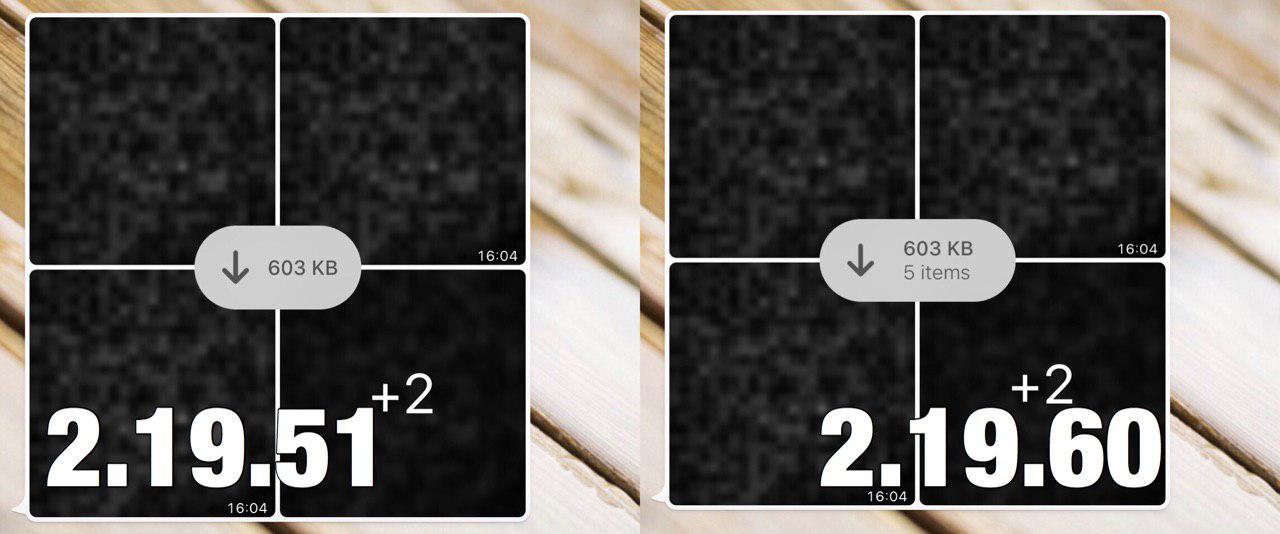 WhatsApp lista lista schimbari album foto