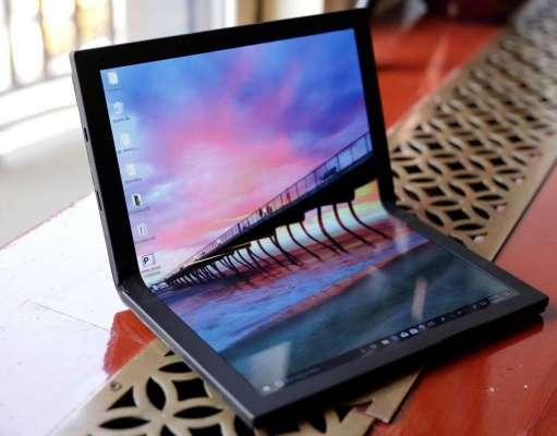 laptop pliabil tableta